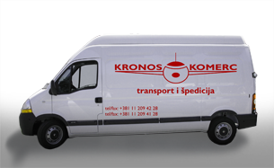 Express delivery Germany - Serbia